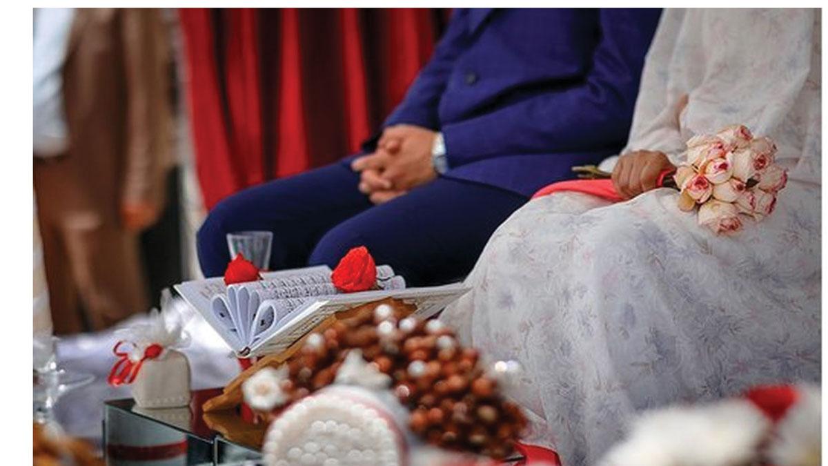 دفاتر ثبت ازدواج و طلاق در شیراز